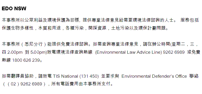 cantonese_text.png