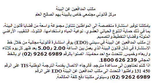 arabic_text.png