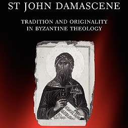 Damascene_by_Louth_square.jpg