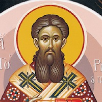 Gregory_Palamas_Square_2.jpg