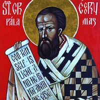 Gregory_Palamas_Square_4.jpg