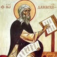 John_Damascene_Square_4.jpeg