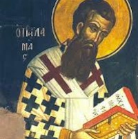 Gregory_Palamas_Square.jpg