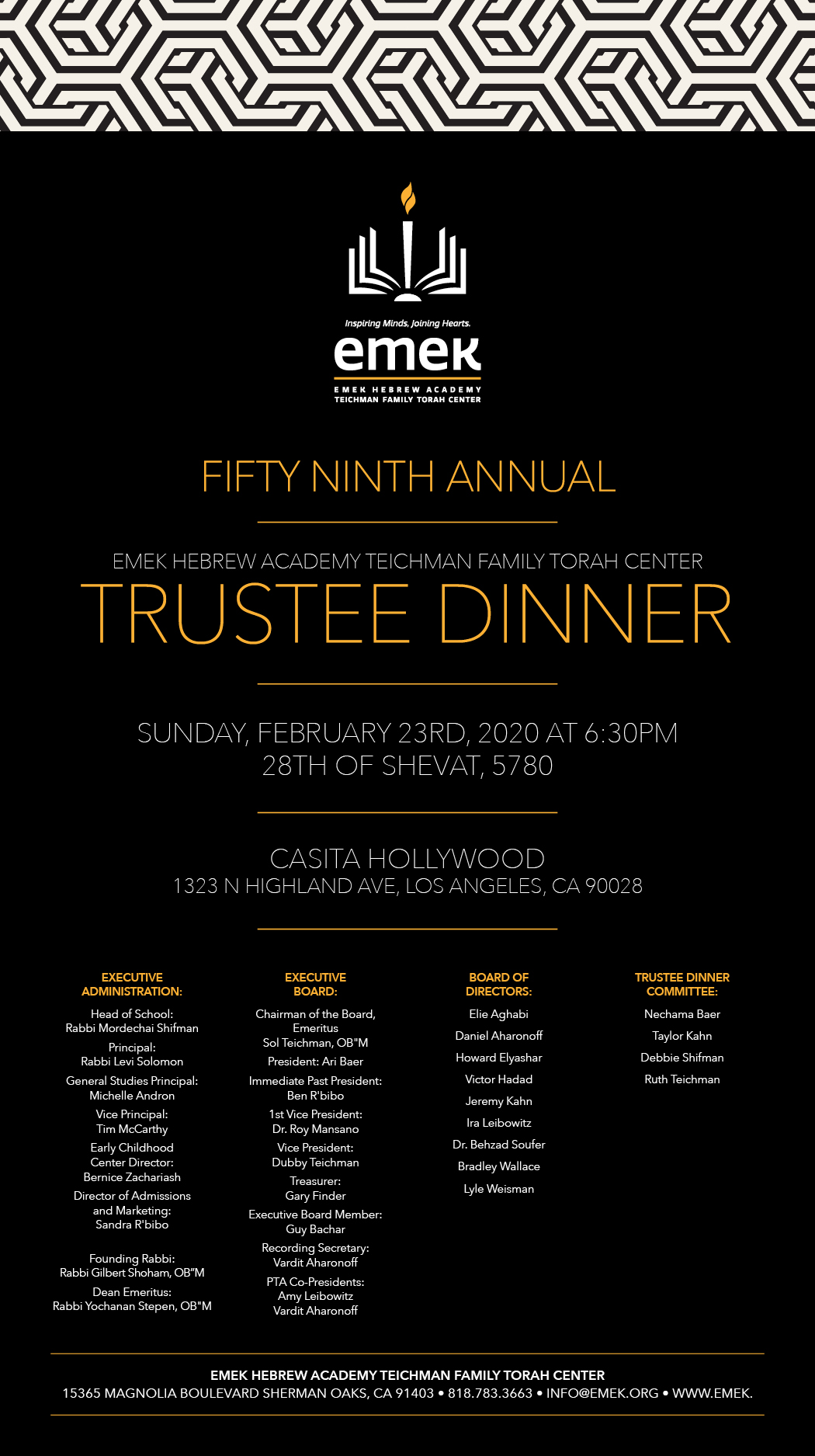 TrusteeDinner2020_DigitalInvite.jpg