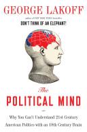 political_mind.jpeg