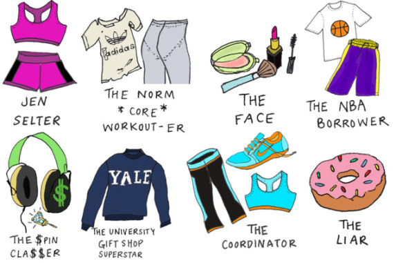 gym_clothes.jpg