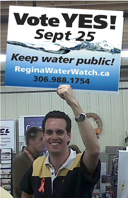 Water-Watch-Lawn-Sign.png