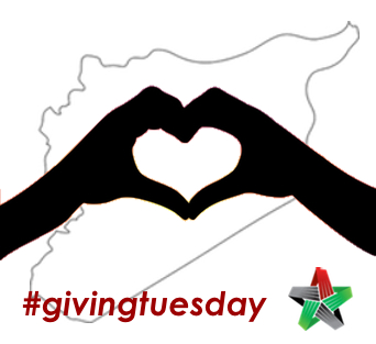 givingtues.jpeg