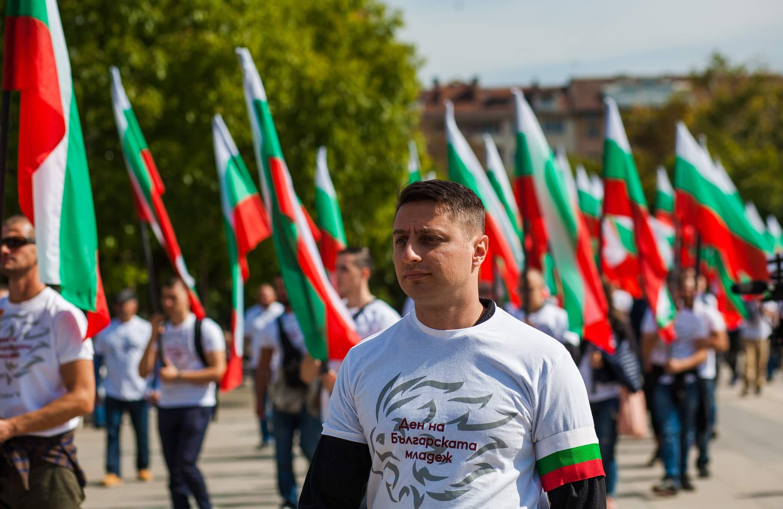 Bulgarian National Union