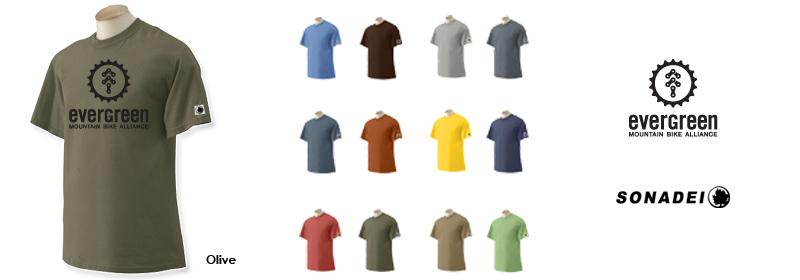 evergreen-apparel-tshirt.jpg