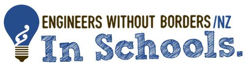 Schools_logo.jpg