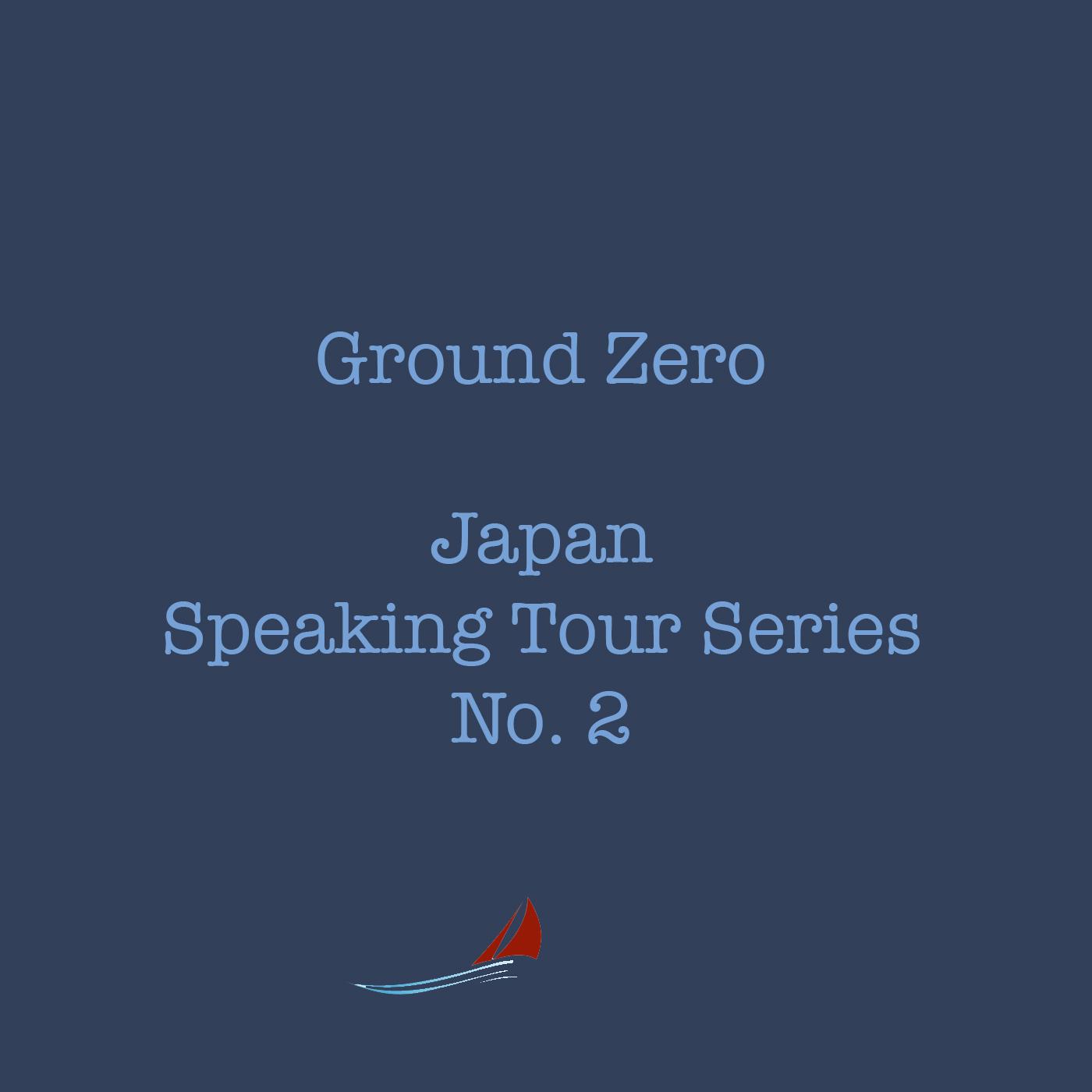 groundzero_logo-1.jpg