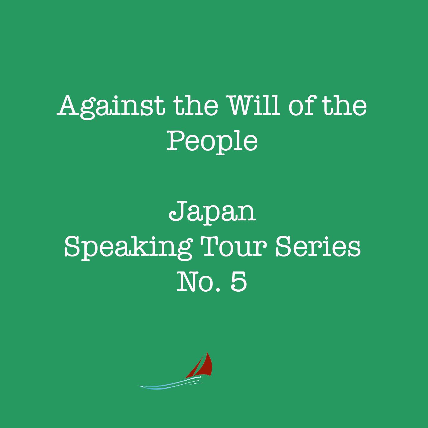 japanpodcast5.jpg