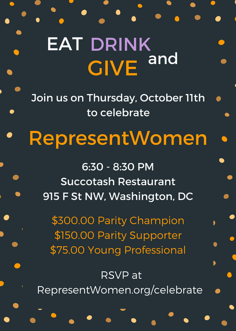 RepresentWomen_Celebration_Invite_(1)_(2)_(1).png