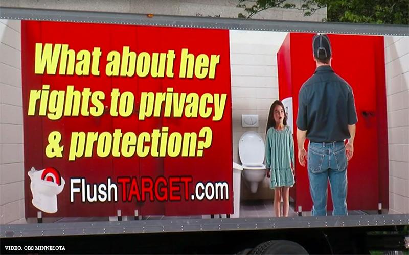Flush_Target_Big.jpg