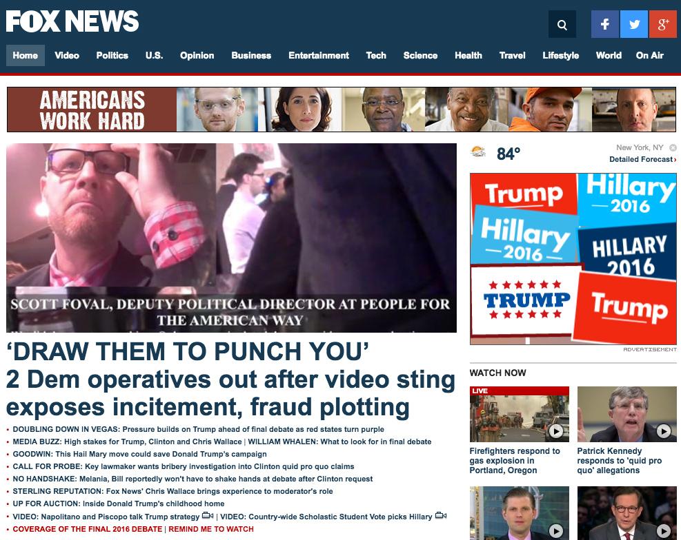 Fox_News_Veritas.jpg