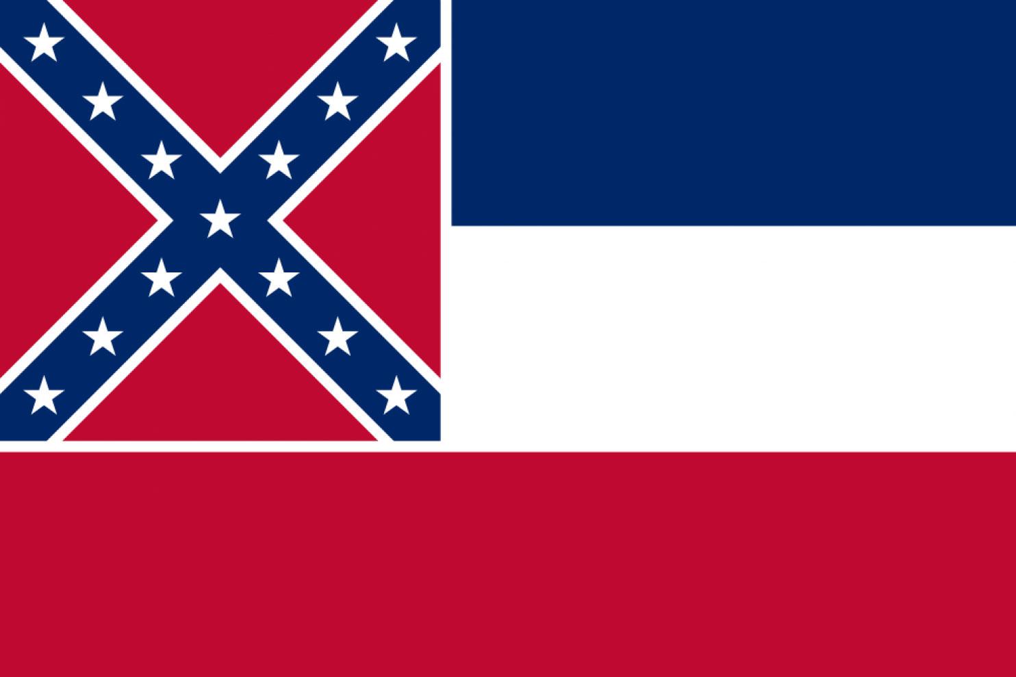Mississippi_State_Flag.jpg