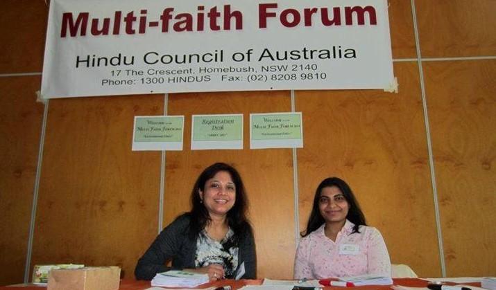 multifaith forum