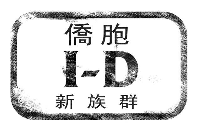 Logo_Chinese.jpg