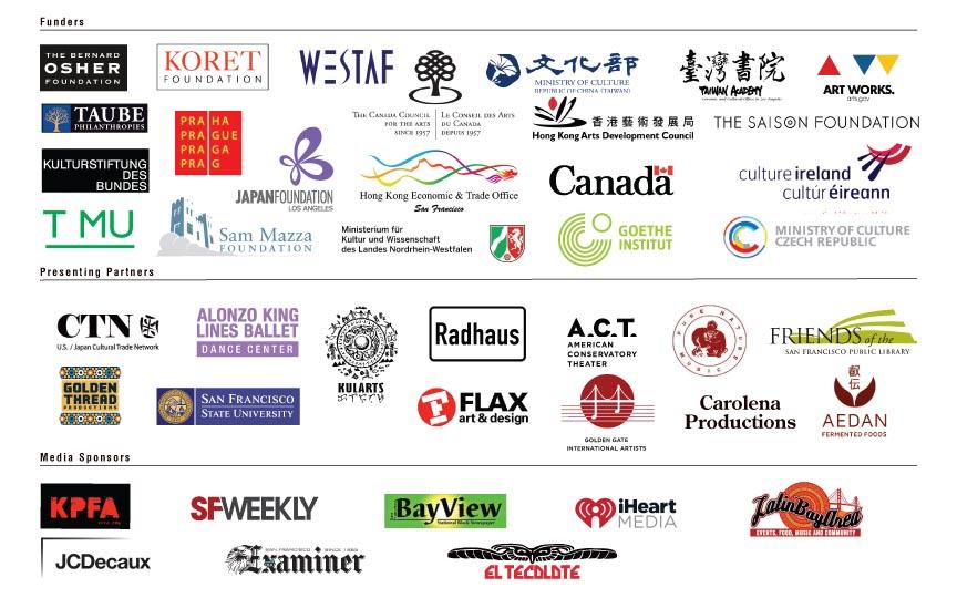 Sponsor_Logos.jpg