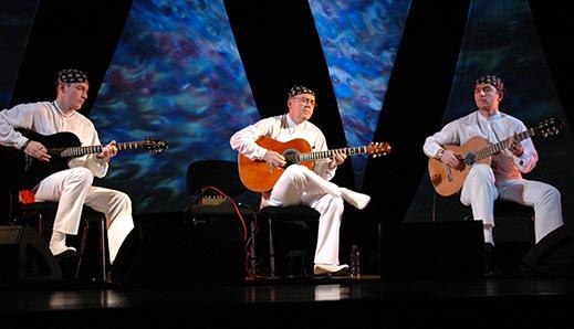 Trio Balkan Strings