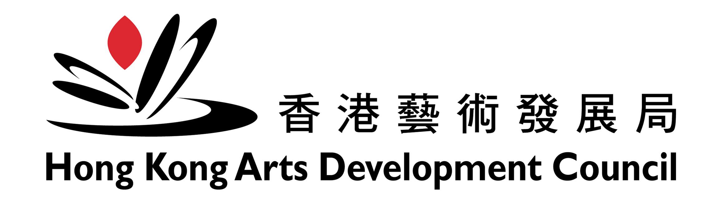 hkadc_logo_2016.jpg
