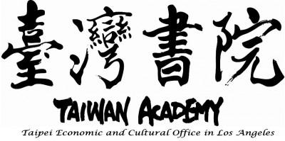 TaiwanAcademy-400x199.jpg