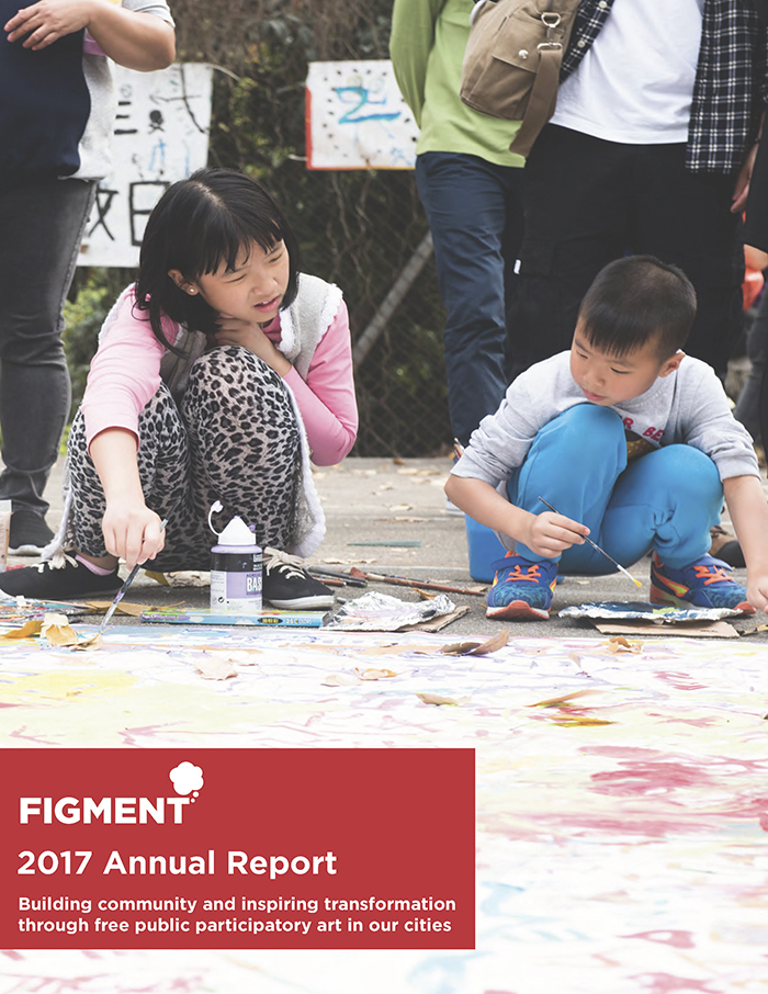 FIGMENT2017AnnualReport_Page_cover.jpg
