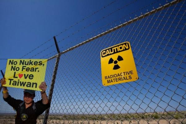 aaaTaiwan_Nuclear.jpg