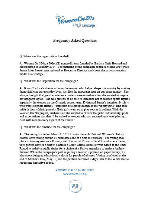 FAQ-for-Press-5-15.jpg