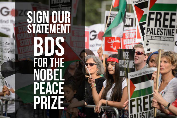 bds_nobel_prize.png