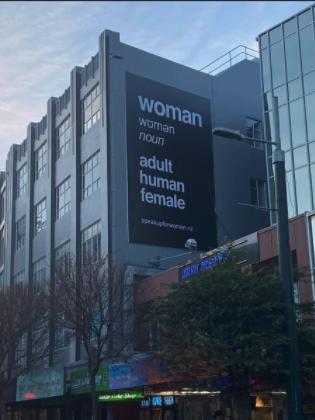 SUFW Billboard