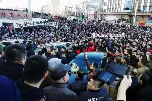 China_Labor_Protest.jpg