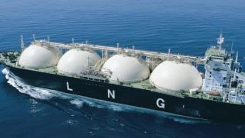 LNG_ship.jpg