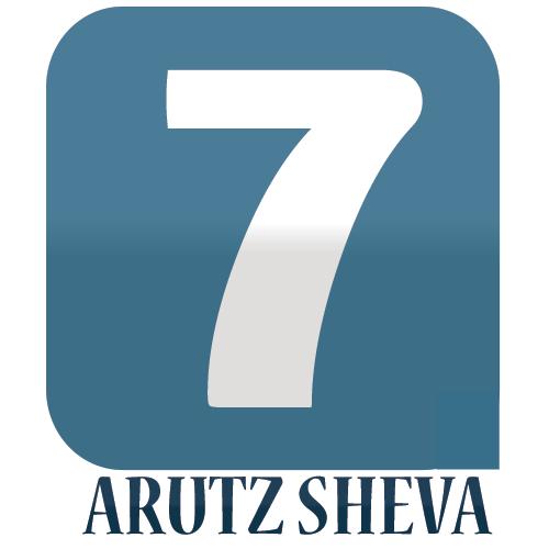 Arutz Sheva