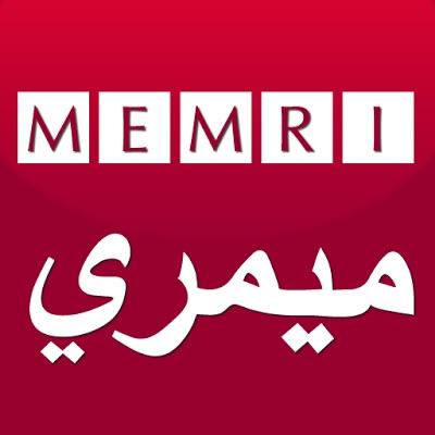 memri_logo.jpg