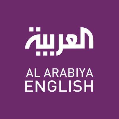 al_arabiya_logo.jpg