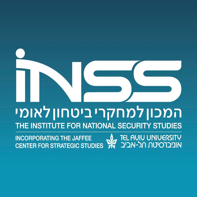 inss_logo.jpg