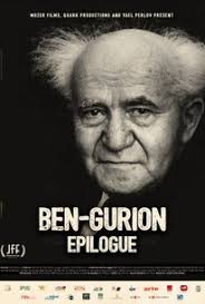 ben_gurion_epilogue.jpeg