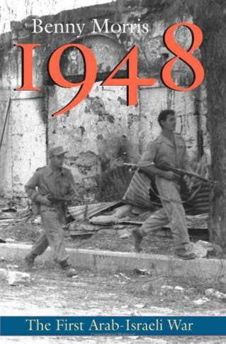 1948.jpeg