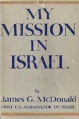 my_mission_in_israel.jpg