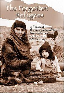 forgotten_refugees.jpg
