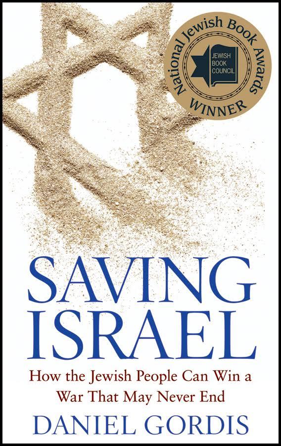 saving_israel.jpg