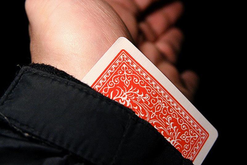cardupselve.jpg