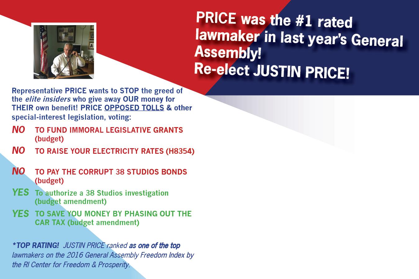Gaspee_Price-positivePC-Round32.jpg