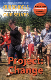 OS124_cover.png