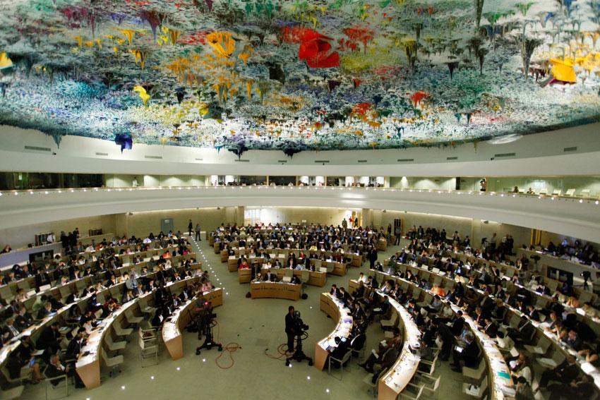 UN_HRC.jpg