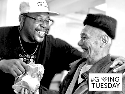11_29_16_GIVING_TUESDAY_DONATEPG.jpg