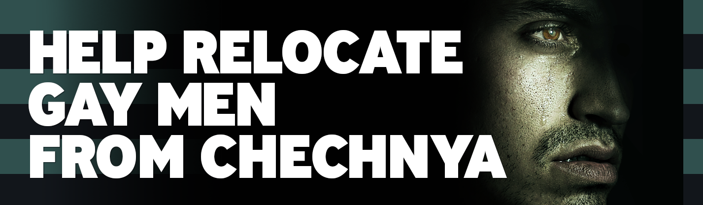 Site-Header-Banner_FINAL-04-29-17_chechnyaCampaign_02.png