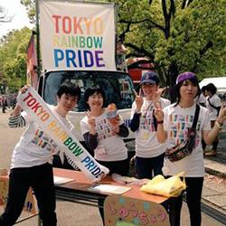 TokyoPride.png